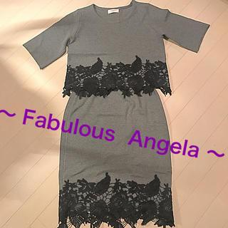 ファビュラスアンジェラ(Fabulous Angela)の美品☆【Fabulous  Angela】裾のレースが上品なグレーニットアップ(セット/コーデ)