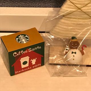 スターバックスコーヒー(Starbucks Coffee)のru-ru様専用☆コーヒーサンタ 雪だるま(ノベルティグッズ)