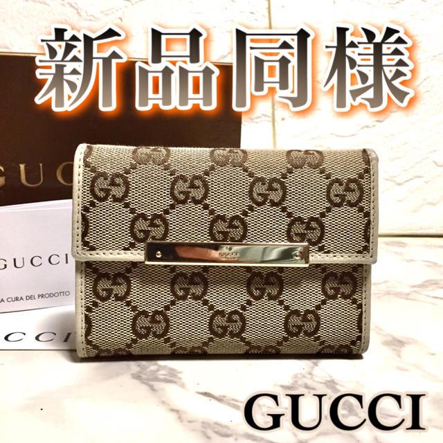 Gucci - 新品レベル❤️男女兼用  GUCCI 二つ折り財布の通販 by Giny's shop