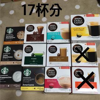 スターバックスコーヒー(Starbucks Coffee)のドルチェ グスト カプセル 10種類 ネスレ(コーヒー)