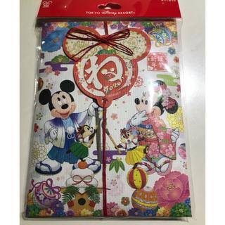 ディズニー(Disney)のディズニー お土産 お正月 ほうじ茶ラテ ハンカチタオル オマケ付き(その他)
