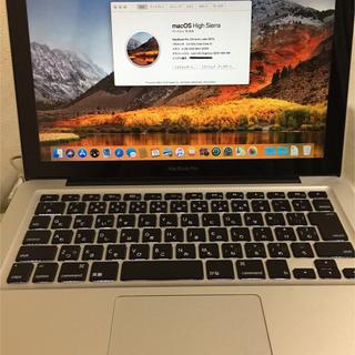 マック(MAC)のMacBook Pro 13インチ(ノートPC)