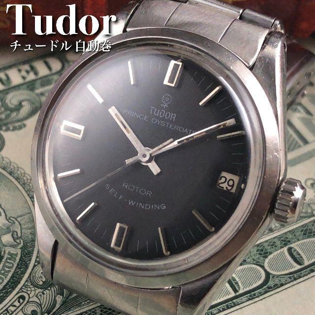 スーパー コピー ロレックス一番人気 - Tudor - ★激レア!!1960'sチュードル★アンティーク/メンズ腕時計の通販