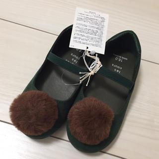 プティマイン(petit main)の新品 アプレレクール ポンポン ストラップ シューズ パンプス 靴 フォーマル(その他)