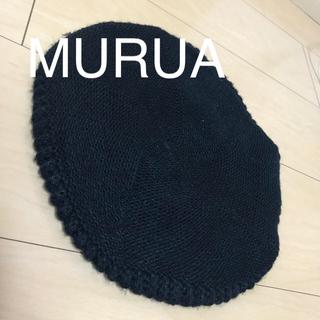 ムルーア(MURUA)のMURUAベレー帽ニット(ニット帽/ビーニー)