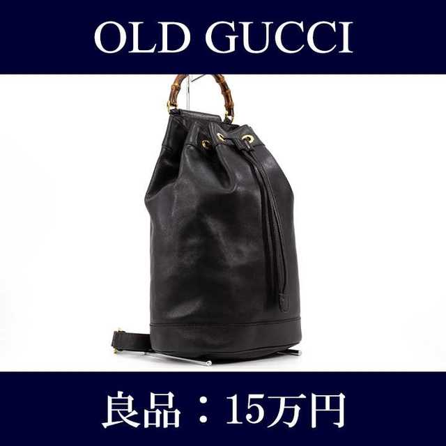 ivis mini x アクセサリー / Gucci - 【限界価格・送料無料・良品】オールドグッチ・2WAYショルダーバッグ(J009)の通販 by Serenity High Brand Shop
