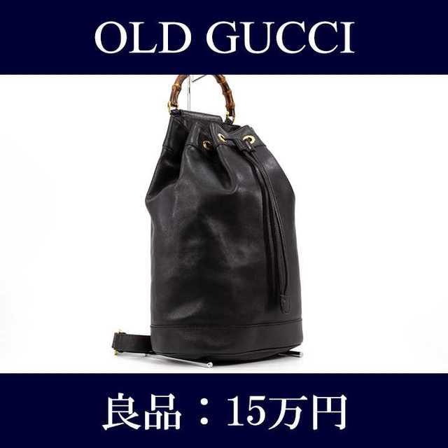 Gucci - 【限界価格・送料無料・良品】オールドグッチ・2WAYショルダーバッグ(J009)の通販 by Serenity High Brand Shop