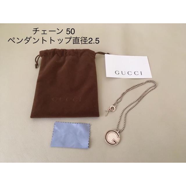 t-world アクセサリー - Gucci - グッ� シル�ー�ックレス�通販 by プ�プラ�洋�屋�ん