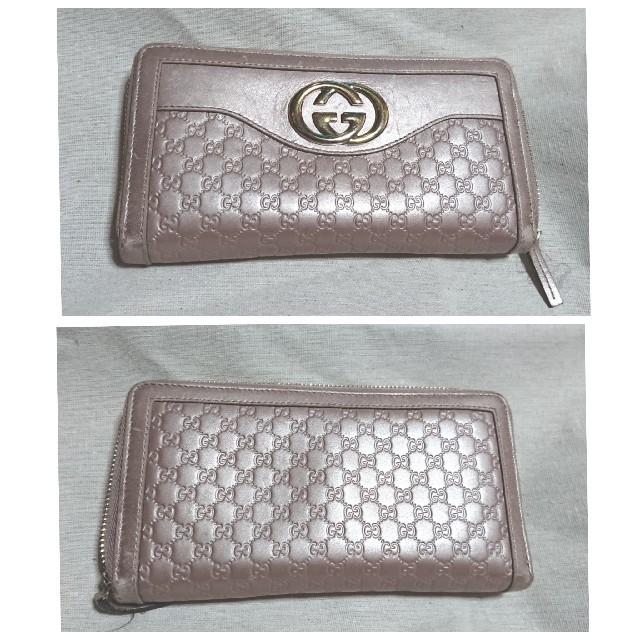 エルメス ドゴン 財布 コピー 0表示 、 Gucci - GUCCI 長財布の通販 by wami