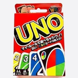 【追跡有】 マテル インターナショナル UNO ウノ カード ゲーム(トランプ/UNO)