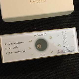 ソフィアコレクション(Sophia collection)のfestaria 星の王子さま イエローゴールドダイアモンドネックレス(ネックレス)