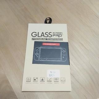 Nintendo Switch 保護フィルム 【1枚のみ】(その他)