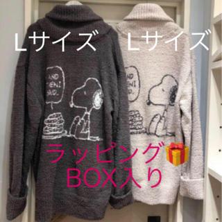 ジェラートピケ(gelato pique)のジェラートピケ♡ 'ベビモコ'ジャガードユニセックスショールカーディガン(カーディガン)
