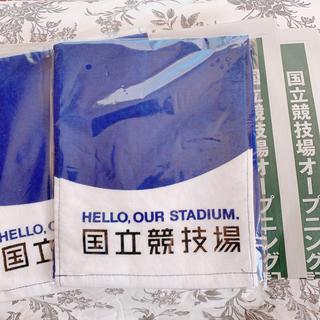 アシックス(asics)の国立競技場 オープニングイベント限定 タオル・号外(記念品/関連グッズ)