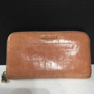 ミュウミュウ(miumiu)のミュウミュウ MIU MIU 長財布 サーモンピンク ラウンドファスナー(長財布)