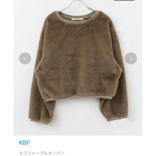 ケービーエフ(KBF)の試着のみ KBF エコファープルオーバー(ニット/セーター)