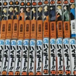 小学館 - ★ハイキュー!! 1〜40巻 ★全巻 漫画 セット コミック