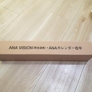 エーエヌエー(ゼンニッポンクウユ)(ANA(全日本空輸))のANA 株主通信カレンダー(2020年)(その他)