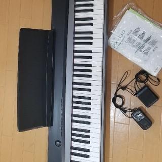 カシオ(CASIO)の電子ピアノ casio privia px-130(電子ピアノ)