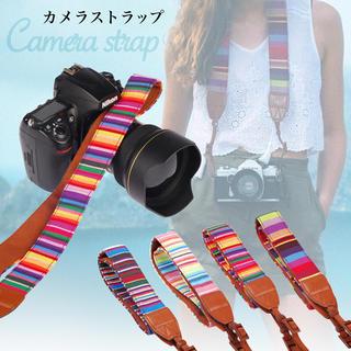 カメラストラップ 新品 デジタル一眼レフ ミラーレス一眼対応 おしゃれ #2(その他)