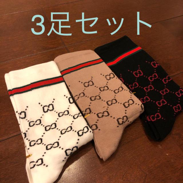 エルメス キーケース スーパーコピー ヴィトン | Gucci - モノグラムソックス 靴下 3足セットの通販 by O's  SHOP