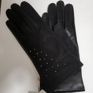 イワタヤ(岩田屋)の手袋(手袋)