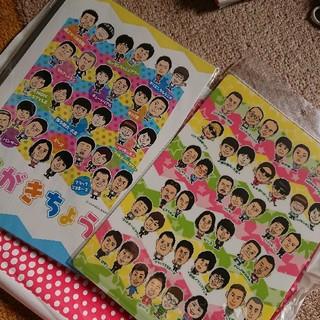 【即購入OK】吉本芸人 ノート 下敷き(お笑い芸人)