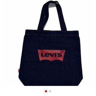 リーバイス(Levi's)のリーバイス デニムトート 新品(トートバッグ)