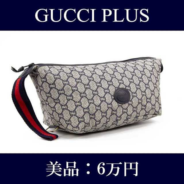 Gucci - ��界価格・�料無料・美�】グッ�プラス・クラッ��ッグ(J001)�通販 by Serenity High Brand Shop
