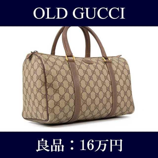 アクセサリー メッキ | Gucci - 【限界価格・送料無料・良品】オールドグッチ・ハンドバッグ(J003)の通販 by Serenity High Brand Shop