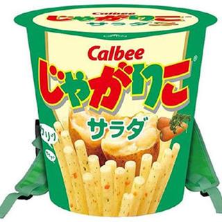 カルビー(カルビー)の【新品未使用】カルビー じゃがりこサラダ リュック(リュック/バックパック)