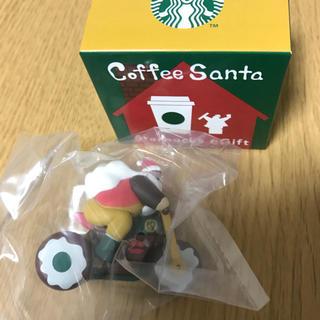 スターバックスコーヒー(Starbucks Coffee)のスタバ コーヒーサンタ シークレット(ノベルティグッズ)