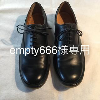 ヨウジヤマモト(Yohji Yamamoto)のヨウジヤマモトメンズ靴(ドレス/ビジネス)