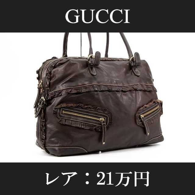 chanel 新作 スーパーコピー 2ch 、 Gucci - 【限界価格・送料無料・レア】グッチ・ショルダーバッグ(サブリナ・A637)の通販 by Serenity High Brand Shop