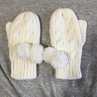 ハッシュアッシュ(HusHush)の手袋 子供用(手袋)