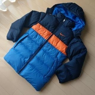 ナイキ(NIKE)のナイキ キッズ ダウン ジャケット コート ブルー ボーイズ 男 S 130(コート)