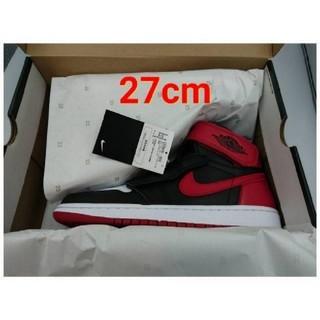 ナイキ(NIKE)の27cm Nike Air Jordan 1 High FlyEase(4)(スニーカー)