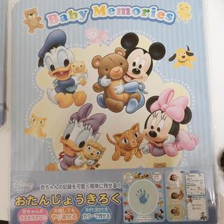 ディズニー(Disney)のおたんじょうきろく Baby Memories(手形/足形)