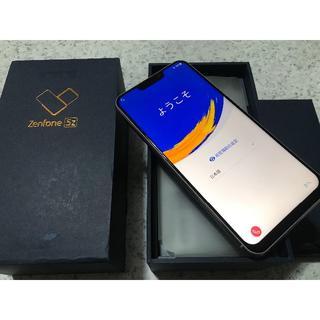 エイスース(ASUS)のOUTLET☆ASUS Zenfone5Z シルバー ZS620KL(スマートフォン本体)