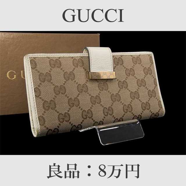 Gucci - 【限界価格・送料無料・良品】グッチ・二つ折り財布(GGキャンバス・H014)の通販 by Serenity High Brand Shop