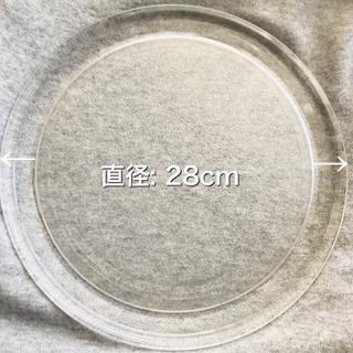 【美品】オーブンレンジ ガラスターンテーブル (電子レンジ)
