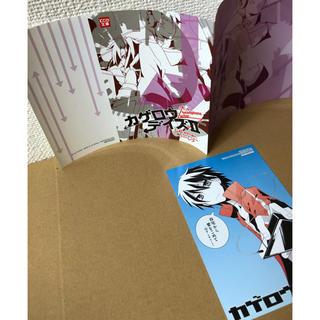 カドカワショテン(角川書店)のカゲロウデイズ ポストカード&ブックカバーセット(その他)