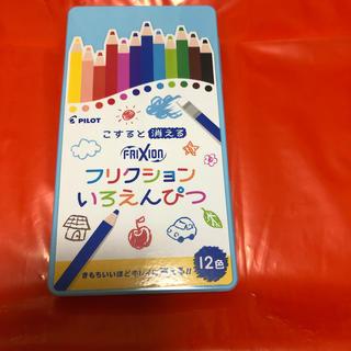 パイロット(PILOT)の☆新品、未使用☆ フリクション 12色鉛筆♪(色鉛筆)