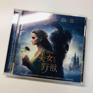 ビジョトヤジュウ(美女と野獣)の美女と野獣 オリジナル・サウンドトラック 英語版(映画音楽)