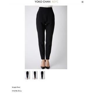 バーニーズニューヨーク(BARNEYS NEW YORK)のreyc リック Yoko Chan ストレート パンツ 黒 未使用(その他)