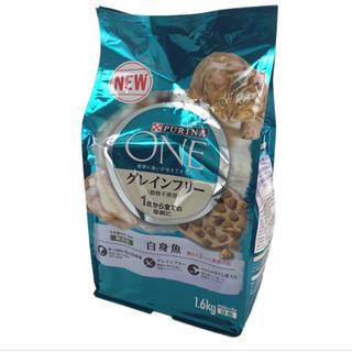ネスレ(Nestle)の【未開封】ピュリナワン/キャットフード(猫)