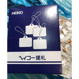 ヘイコー、提札、No.21、白絹糸、1000枚(その他)