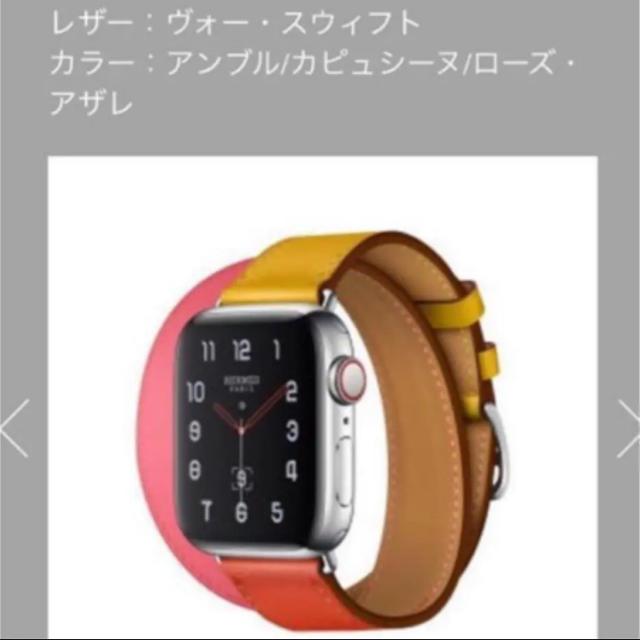 ビトン 財布 見分け 方 、 Apple Watch - アップルウォッチ Applewatch HERMES series4の通販 by こはひよ's shop