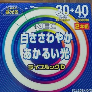 エヌイーシー(NEC)の蛍光灯(蛍光灯/電球)