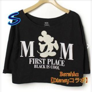 ベルシュカ(Bershka)のGEᖇIᖇᗩ's shop☆*° Bershka  Disneyコラボ サイズS(Tシャツ(長袖/七分))